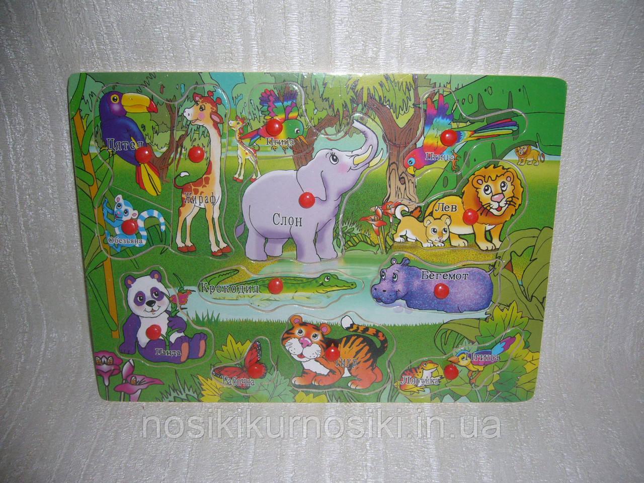 Деревянные игрушки - рамка вкладыш дикие животные
