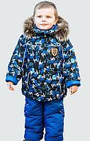 Детские зимние комбинезоны для мальчиков р.86-110 до -20 мороза на наши зимы сноуборд синие штаны с подстежкой