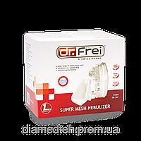 Электронно-сетчатый небулайзер Dr. Frei Super Mesh
