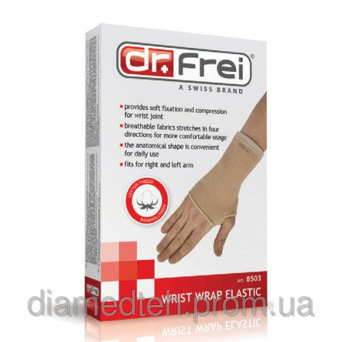 Бандаж лучезапясный 8503 Dr. Frei