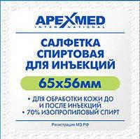 Салфетка спиртовая 65*56мм , APEXMED
