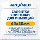 Салфетка спиртовая 65*30мм , APEXMED
