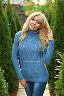Свитер женский вязаный шерстяной теплый под горло синий