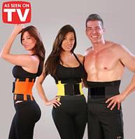 Утягивающий пояс для похудения Hot Shapers Hot Belt Power