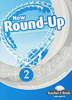 Книга учителя New Round-Up 2 Teacher's Book & Audio CD