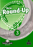 Книга учителя New Round-Up 3 Teacher's Book & Audio CD