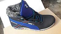 Подростковые зимние кроссовки Puma