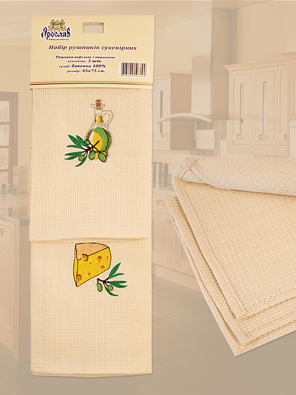 Набор из вафельных полотенец Сувенирных с вышивкой (2 шт.) ТМ Ярослав
