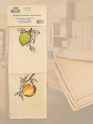Набор из вафельных полотенец Сувенирных с вышивкой (2 шт.) ТМ Ярослав, фото 2