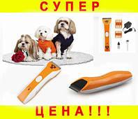 Аккумуляторная машинка для стрижки собак и кошек Pet Clipper BZ-806 (Пет Клиппер 806)