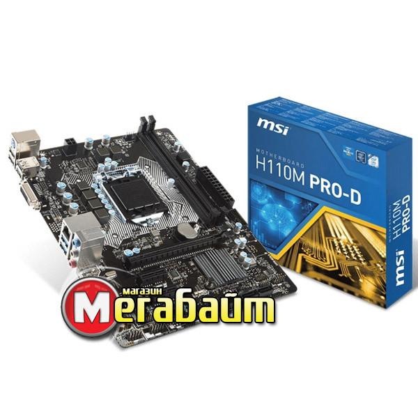 Мат. плата MSI H110M PRO-D Socket 1151