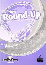 Книга учителя New Round-Up Starter Teacher's Book & Audio CD
