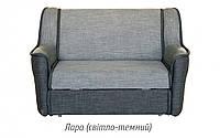 Диван Малютка 750 Мебель-Сервіс / Диван Малютка 750 Мебель-Сервис