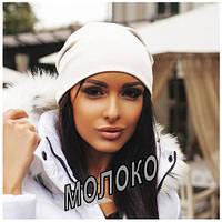 Женская шапка Fashion молоко