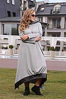 Женское Платье Фридом серый  (48-72)