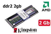 Оперативная память DDR2  2GB KVR800D2N6/2G  AMD Kingston 800МГц
