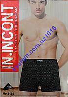 Трусы - шорты мужские , фото 1