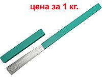 Алюминиевый прут ER5183 (аналог АМг4,5ц) 2,4мм для сварки аргоном