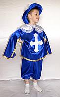 Новогодний карнавальный костюм мушкетер №2