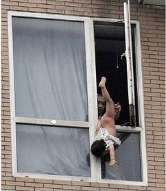 Дитяча захист на вікна