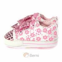 Пинетки-кроссовочки розовые