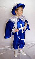 Новогодний карнавальный костюм мушкетер №3