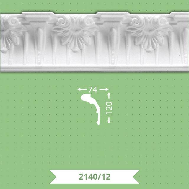 Плинтус потолочный B-2140-12