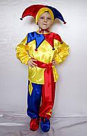 Новогодний карнавальный костюм петрушка (арлекин)