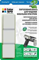 Чист. CW (CW-4803) порт. набор для мобильн. устр-в