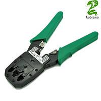 Инструмент для обжимки KS-315 RJ-45/RJ-12/RJ11 (8P8C,6P6C,6P4C)