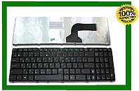 Клавиатура  Asus K53 K53E X52 X52F X52J X52JR X55 X55A X55C RU