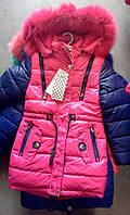 Детская крутка зима оптом, фото 1