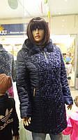Зимняя куртка женская Мальвы удлиненная батал