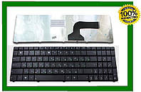 Клавиатура Asus G51 G51J G51Jx G51V 51Vx G53 G53Sx