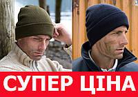 Зимняя шапка UNISEX LIGHTWEIGHT THINSULATE HAT RC133X