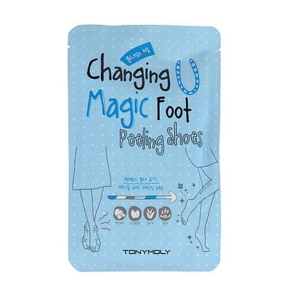 НОСОЧКИ ДЛЯ ПЕДИКЮРА TONY MOLY CHANGING U MAGIC FOOT PEELING SHOES, фото 2