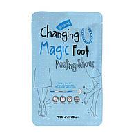 НОСОЧКИ ДЛЯ ПЕДИКЮРА TONY MOLY CHANGING U MAGIC FOOT PEELING SHOES