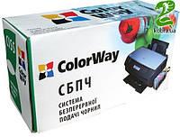 СНПЧ CW CANON Pixma MP240/270/490 (MP240CN-4.1NC) (4х100 мл)
