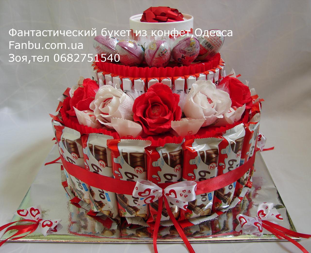 """Сладкий торт из киндер продукции """"Киндер остров """", фото 1"""