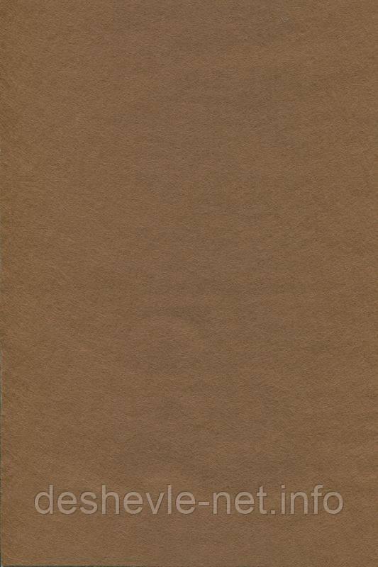 Фетр листковий (віскоза) 20х30 см, Коричневий світлий, 150 г/м2, Knorr Prandell, 550