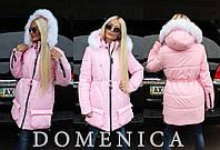 Женская зимняя теплая куртка с капишоном.мех писец