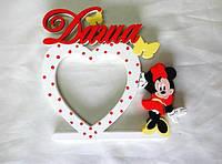 Фото-рамка сердце с Мини с именем Даша