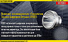 Nitecore EA41, 1020 люмен, 335 метров, 4хАА, фото 9