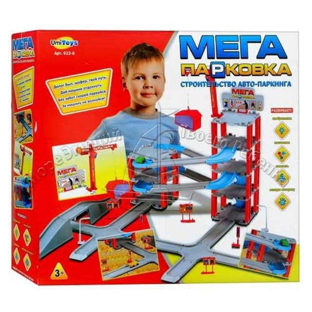 Парковка детская, гараж с машинками Metr+ 922-6