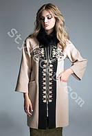 Женское зимнее кашемировое пальто с вышивкой