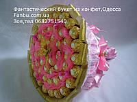 """Конфетный букет из 51шт  ferrero rocher """"Восторг""""розовый"""