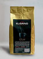 Кофе Elgano Gold (зерновой) 1 кг.