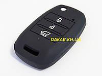 Силиконовый чехол для ключа Kia 929, фото 1