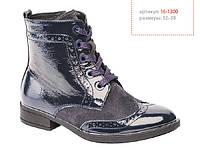 Ботинки демисезонные, р. 36,38