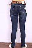 Женские утепленные джинсы на флисе  Cudi(код 9953), фото 4
